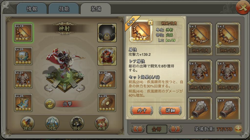 f:id:kadhinaru:20180428120808p:plain