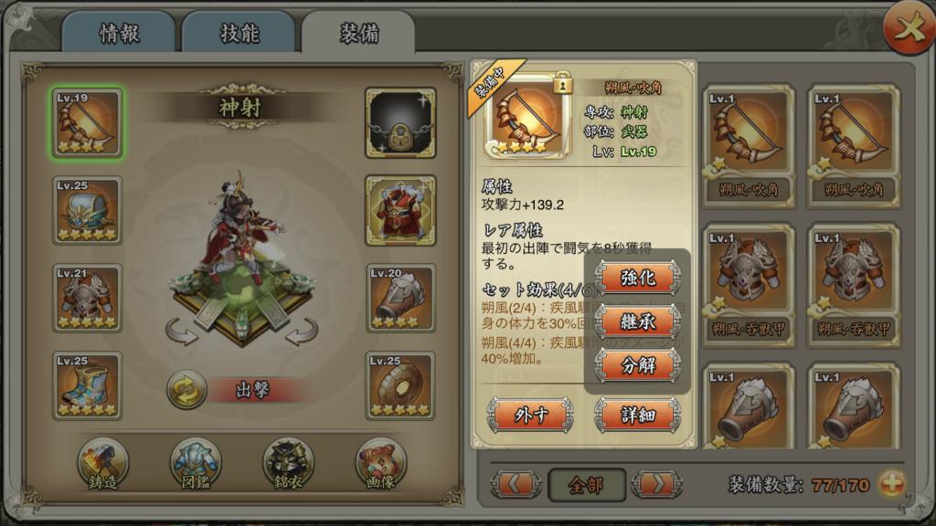 f:id:kadhinaru:20180428120858p:plain