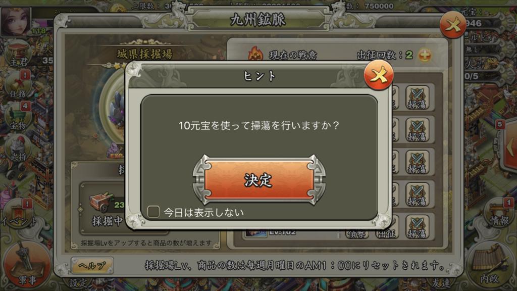 f:id:kadhinaru:20180507224006p:plain