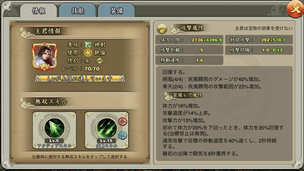 f:id:kadhinaru:20180522155353p:plain