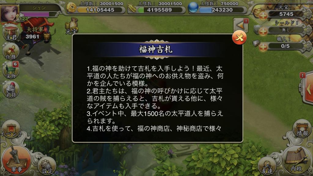 f:id:kadhinaru:20180715232800p:plain