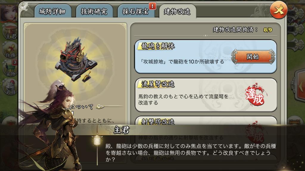 f:id:kadhinaru:20180918193503p:plain