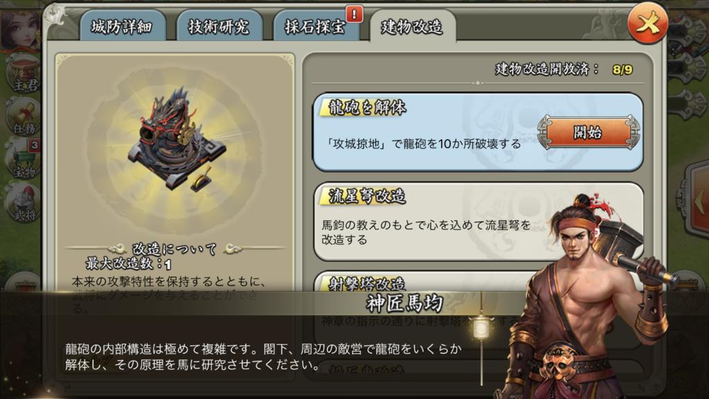 f:id:kadhinaru:20180918193548p:plain