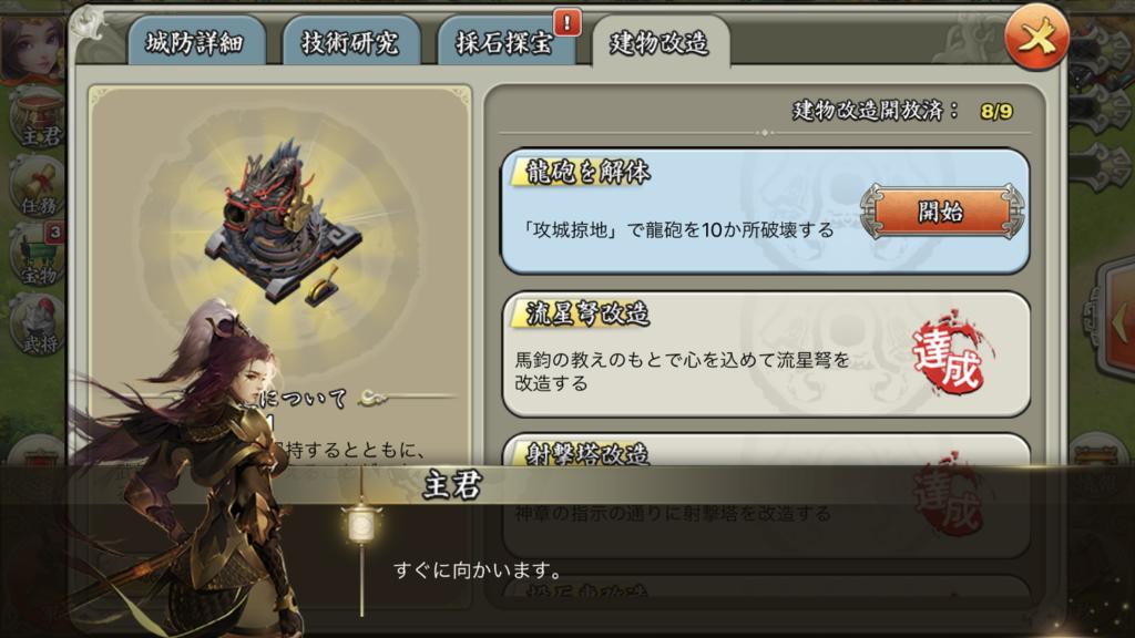 f:id:kadhinaru:20180918193618p:plain