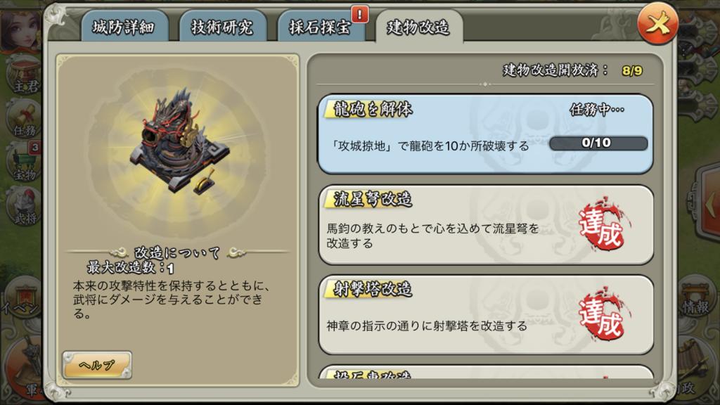 f:id:kadhinaru:20180918193658p:plain