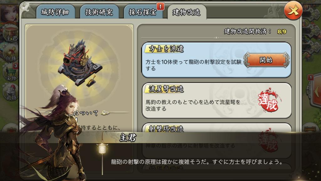 f:id:kadhinaru:20180918194328p:plain