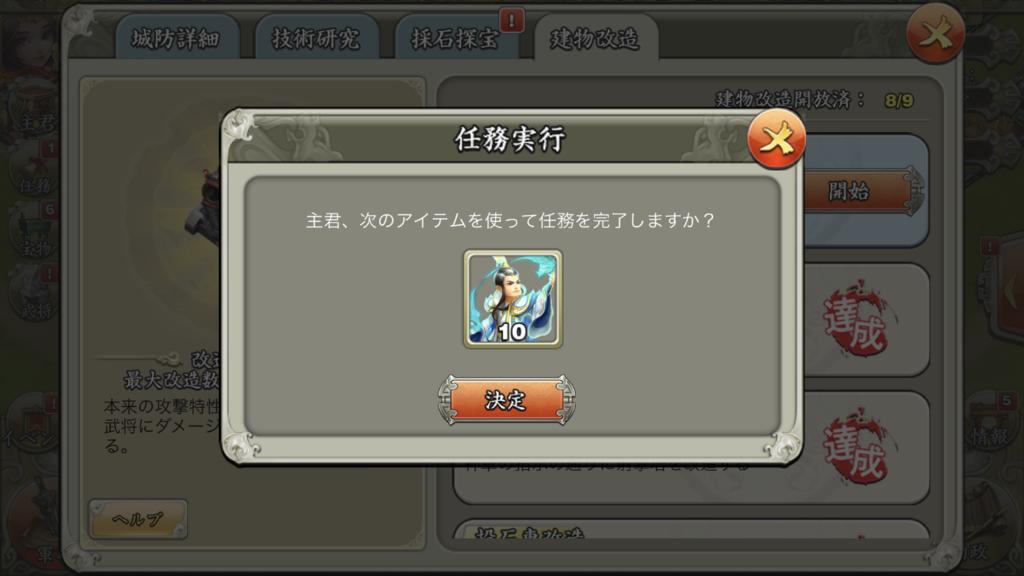 f:id:kadhinaru:20180918194508p:plain