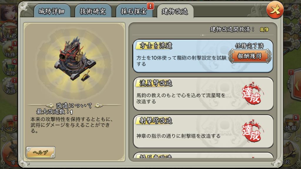 f:id:kadhinaru:20180918194553p:plain