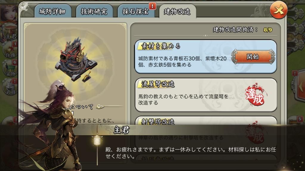 f:id:kadhinaru:20180918194849p:plain