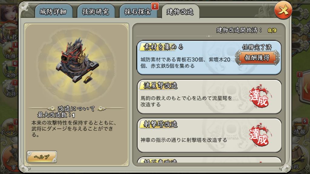 f:id:kadhinaru:20180918195224p:plain