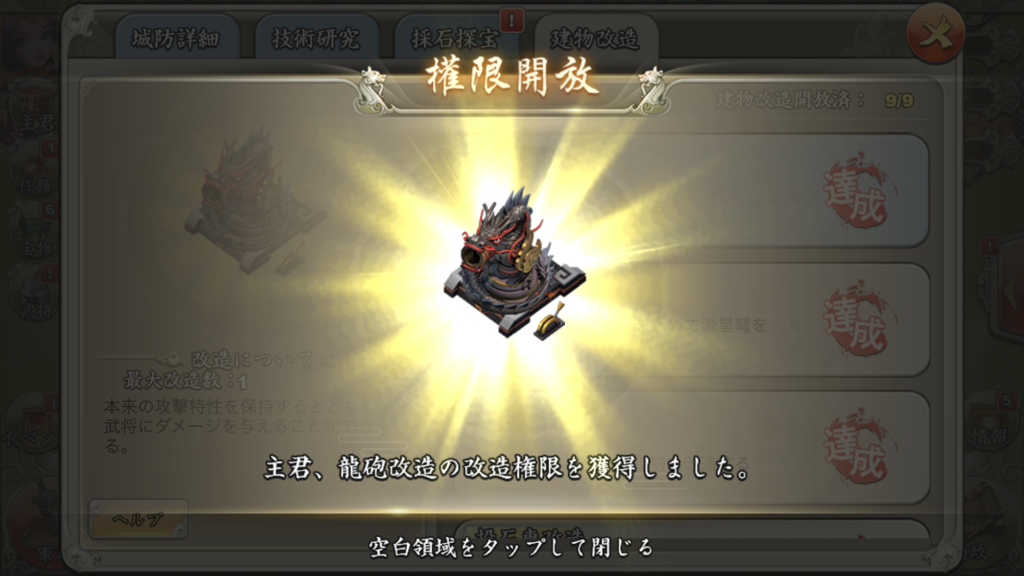 f:id:kadhinaru:20180918195528p:plain