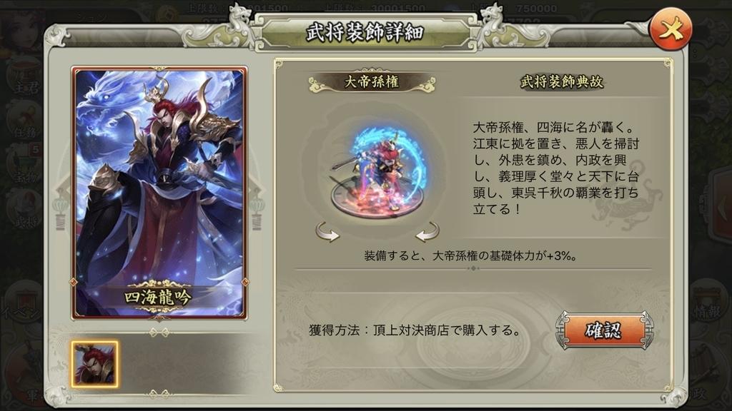 f:id:kadhinaru:20181126233346j:plain