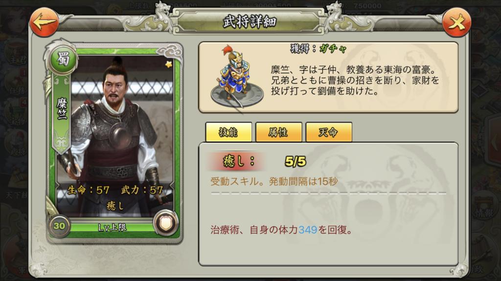f:id:kadhinaru:20181231000520p:plain