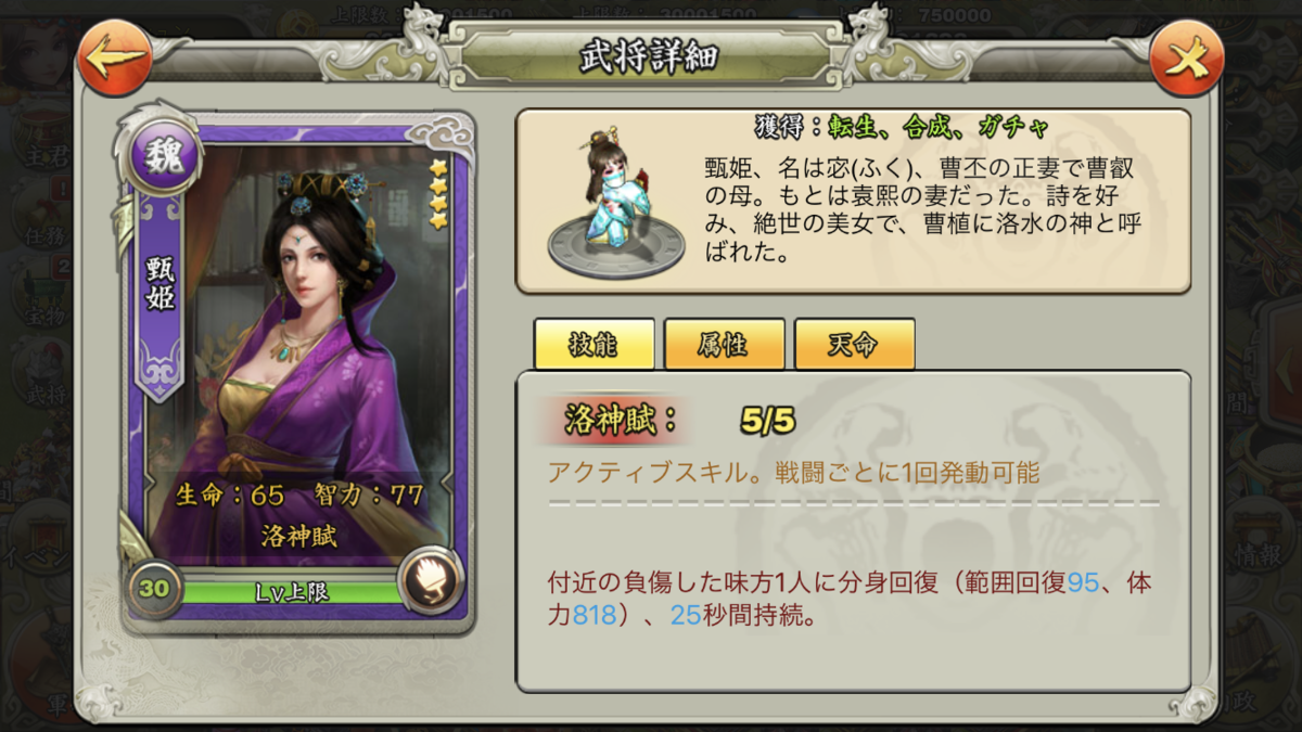 f:id:kadhinaru:20190316232111p:plain