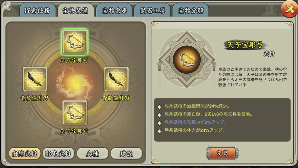 f:id:kadhinaru:20190325230120p:plain