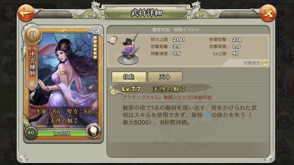 f:id:kadhinaru:20190526224539j:plain