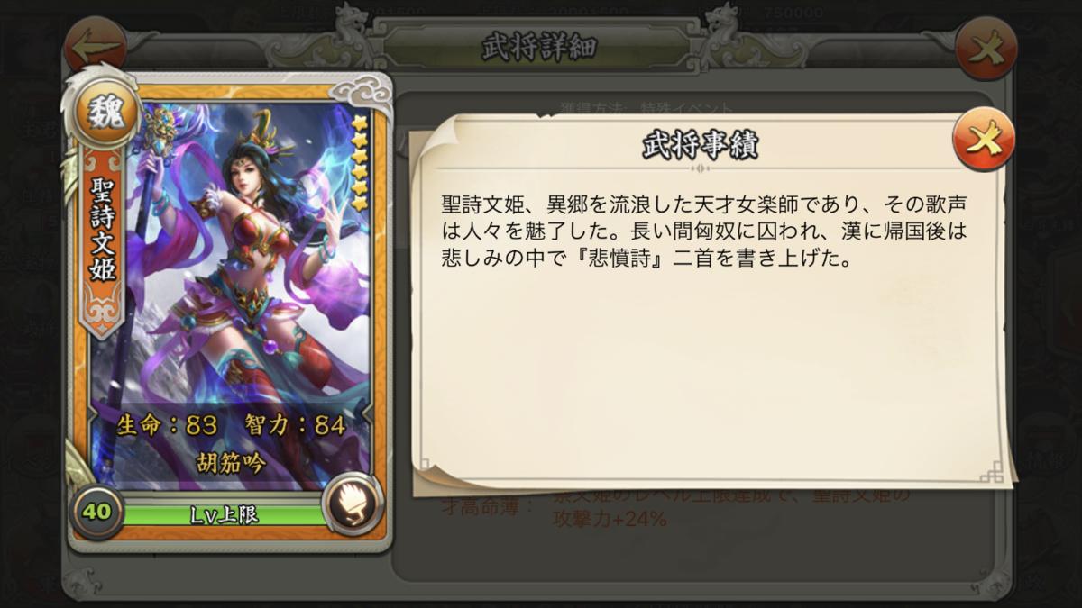 f:id:kadhinaru:20190610224820p:plain