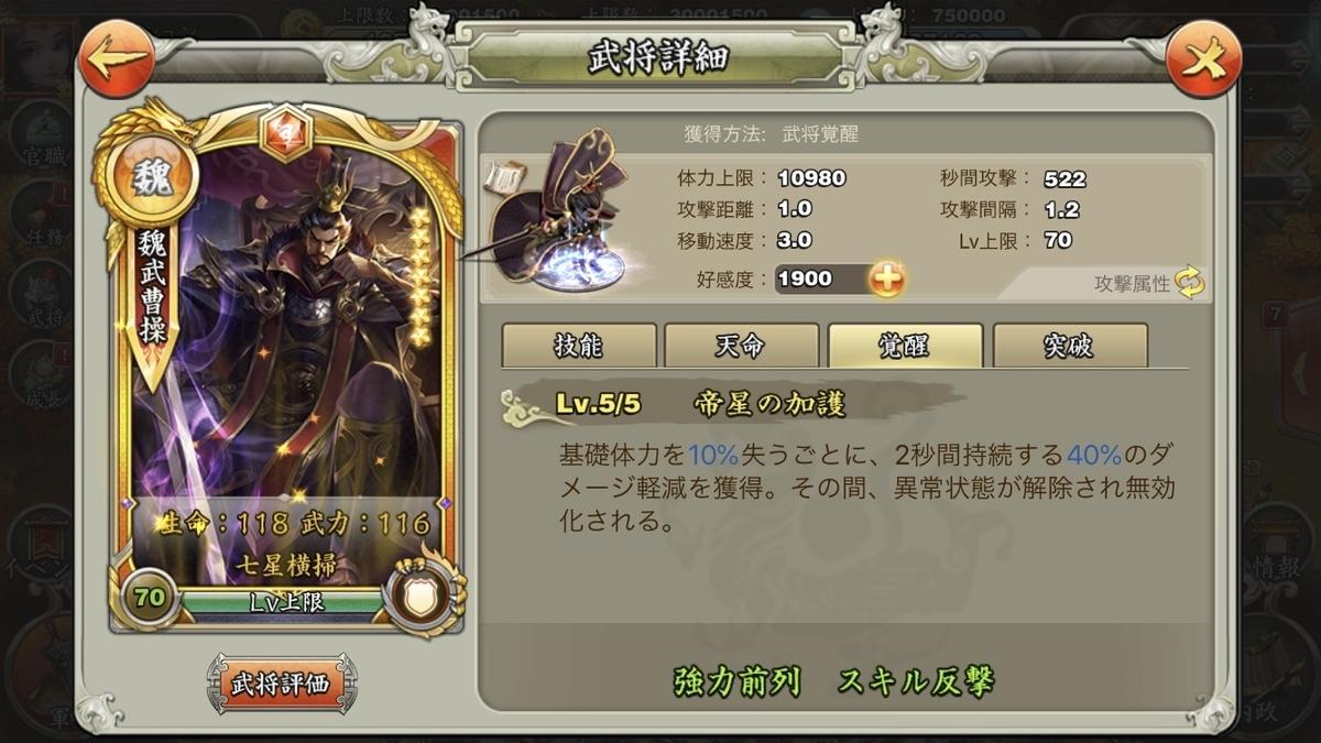 f:id:kadhinaru:20191117213848j:plain