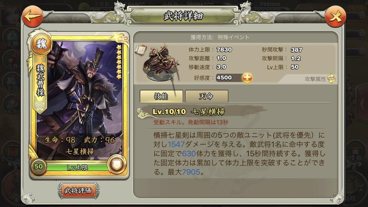 f:id:kadhinaru:20200105222116j:plain