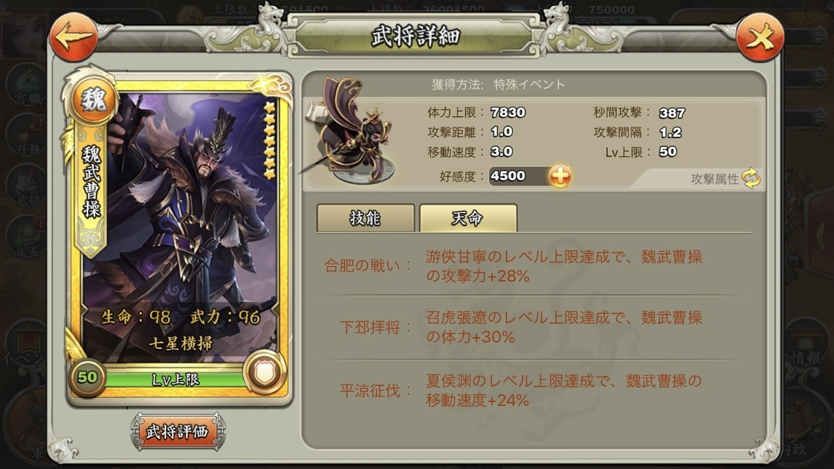 f:id:kadhinaru:20200105222122j:plain