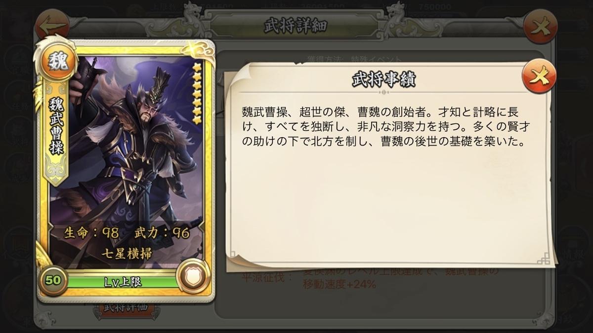 f:id:kadhinaru:20200105222126j:plain
