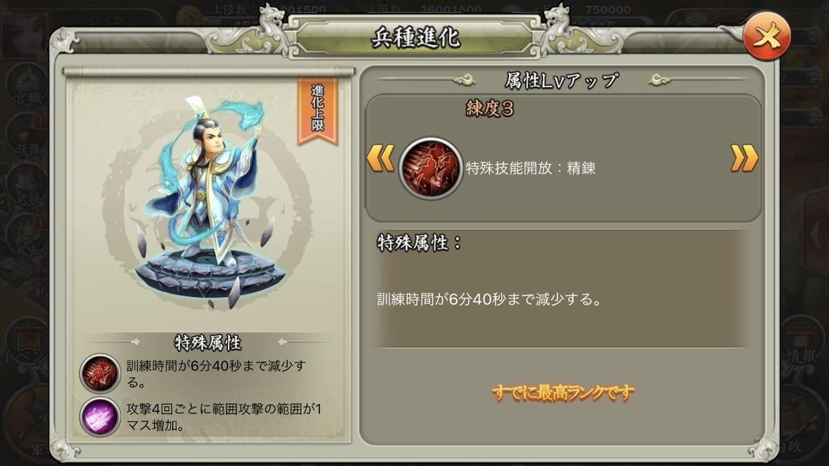 f:id:kadhinaru:20200126215331j:plain