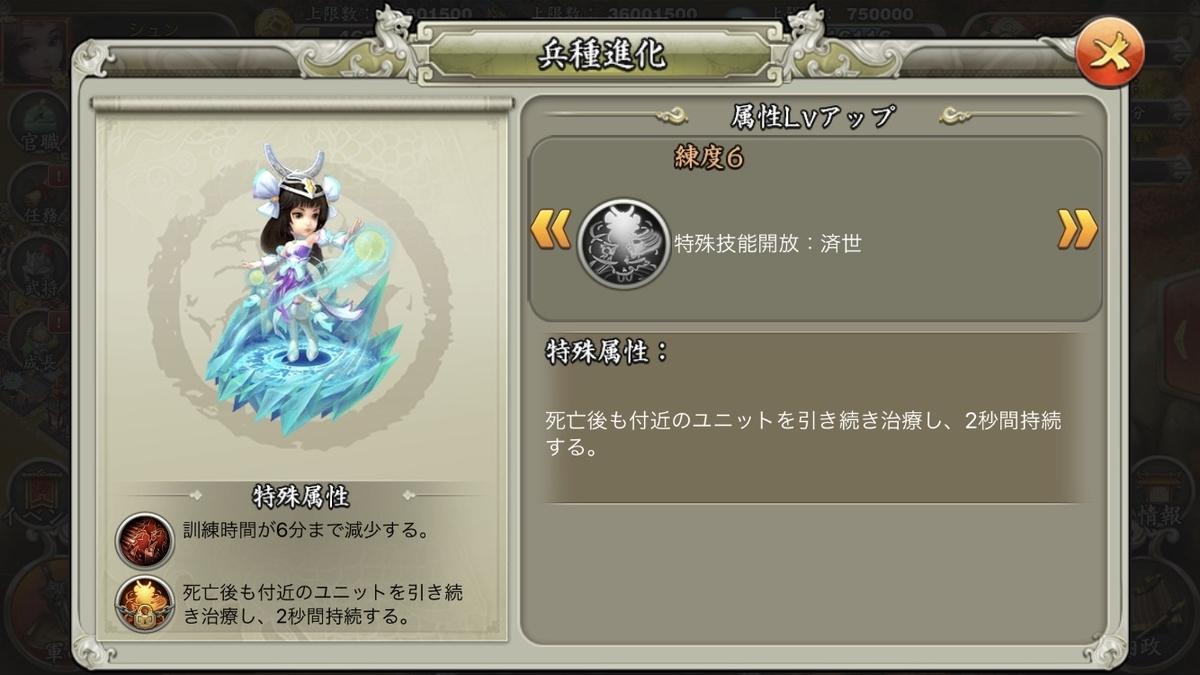 f:id:kadhinaru:20200126215348j:plain