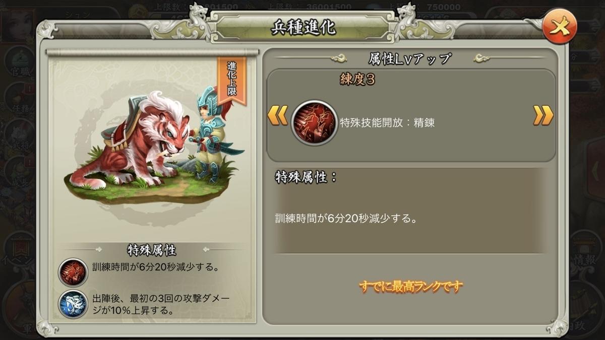 f:id:kadhinaru:20200126215352j:plain