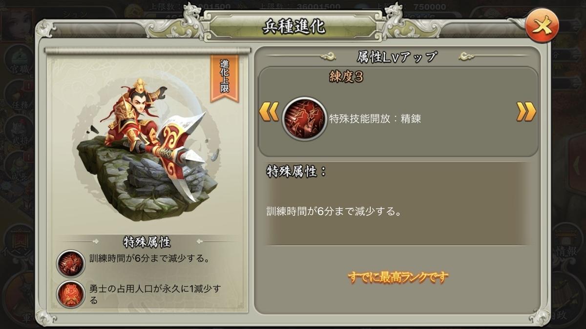 f:id:kadhinaru:20200126215402j:plain