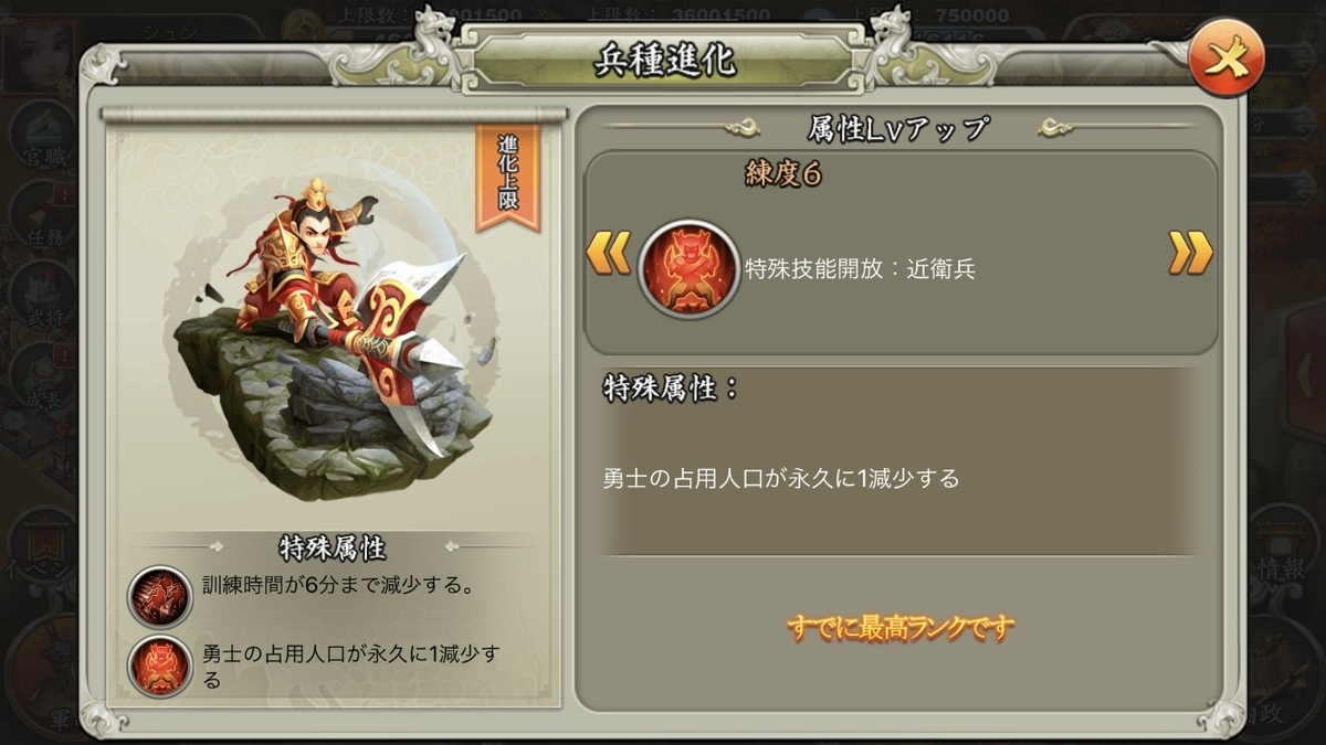 f:id:kadhinaru:20200126215407j:plain