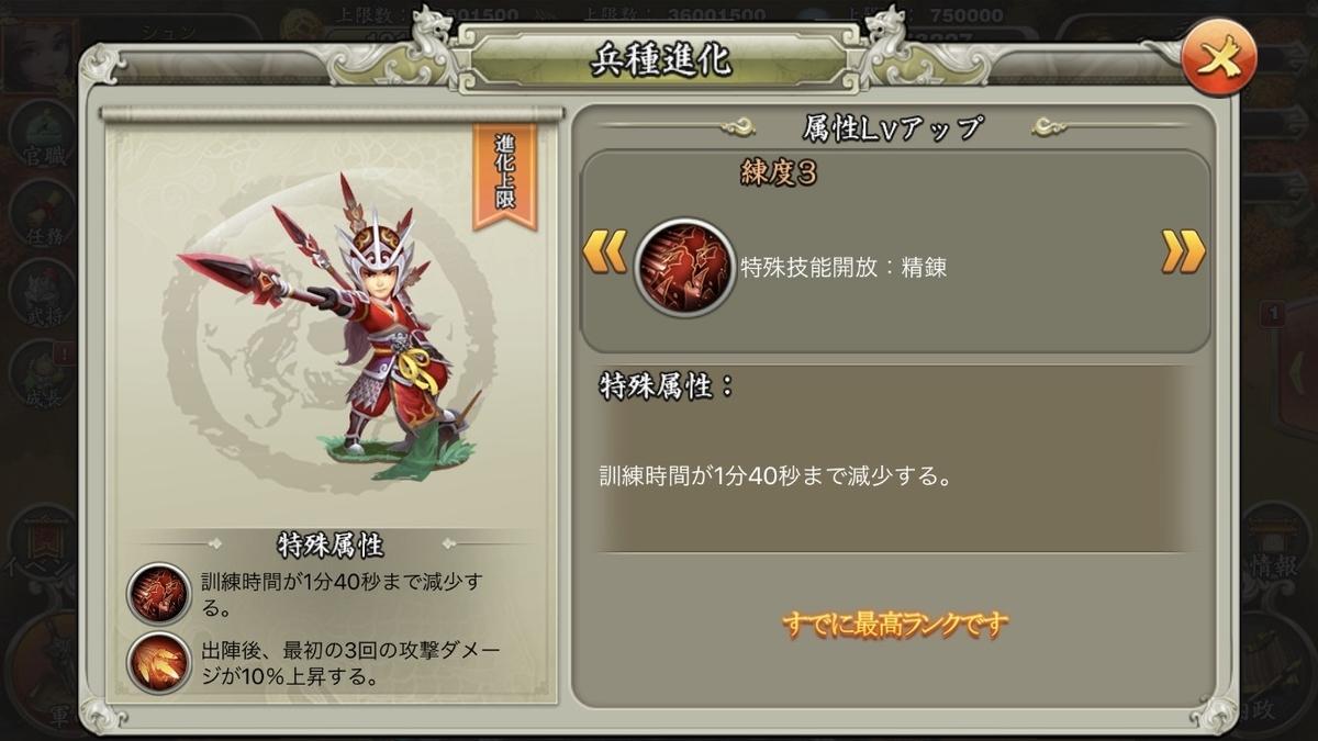 f:id:kadhinaru:20200203202237j:plain