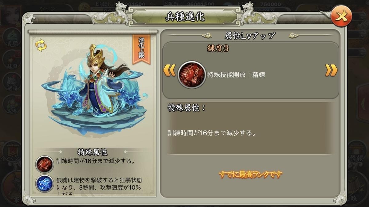 f:id:kadhinaru:20200211205458j:plain