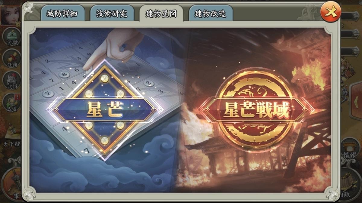 f:id:kadhinaru:20200216220550j:plain
