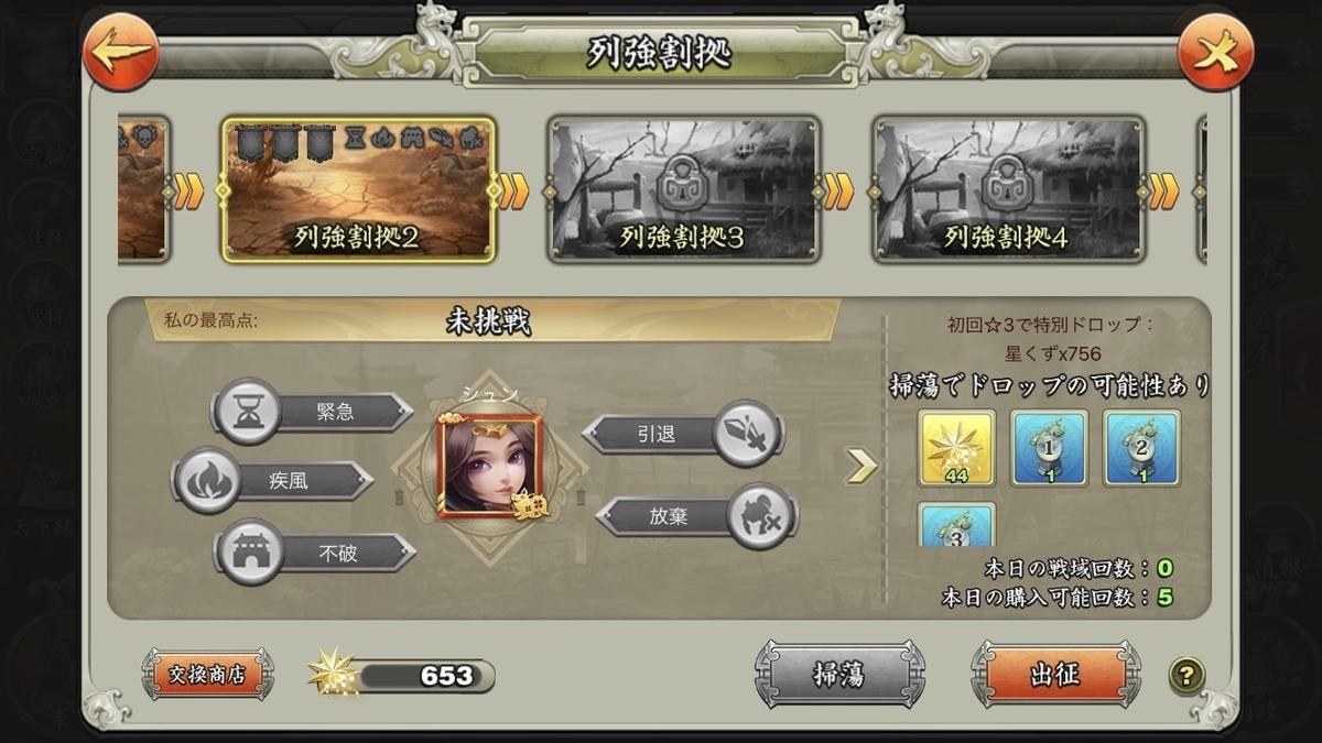 f:id:kadhinaru:20200216220611j:plain