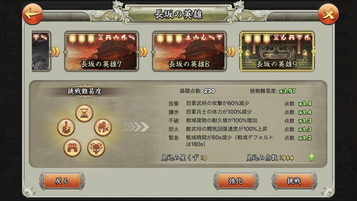 f:id:kadhinaru:20200216220615j:plain
