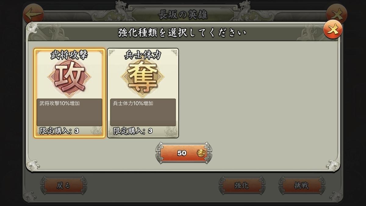 f:id:kadhinaru:20200216220625j:plain