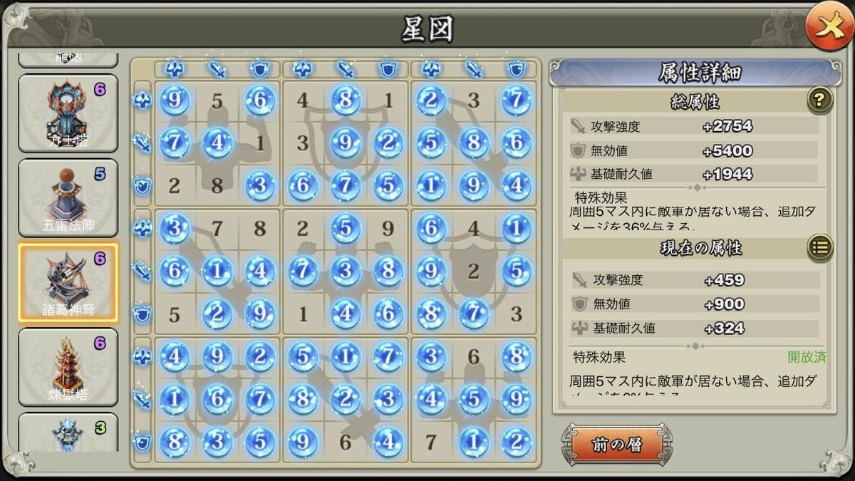 f:id:kadhinaru:20200229221811j:plain