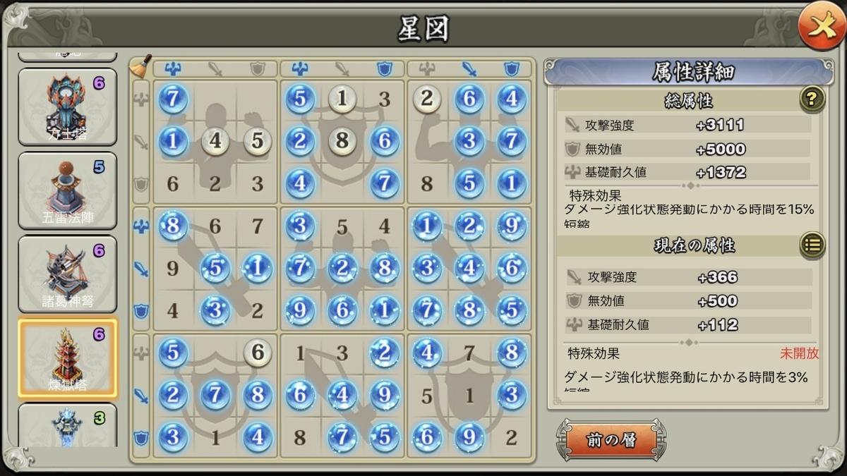 f:id:kadhinaru:20200229221815j:plain