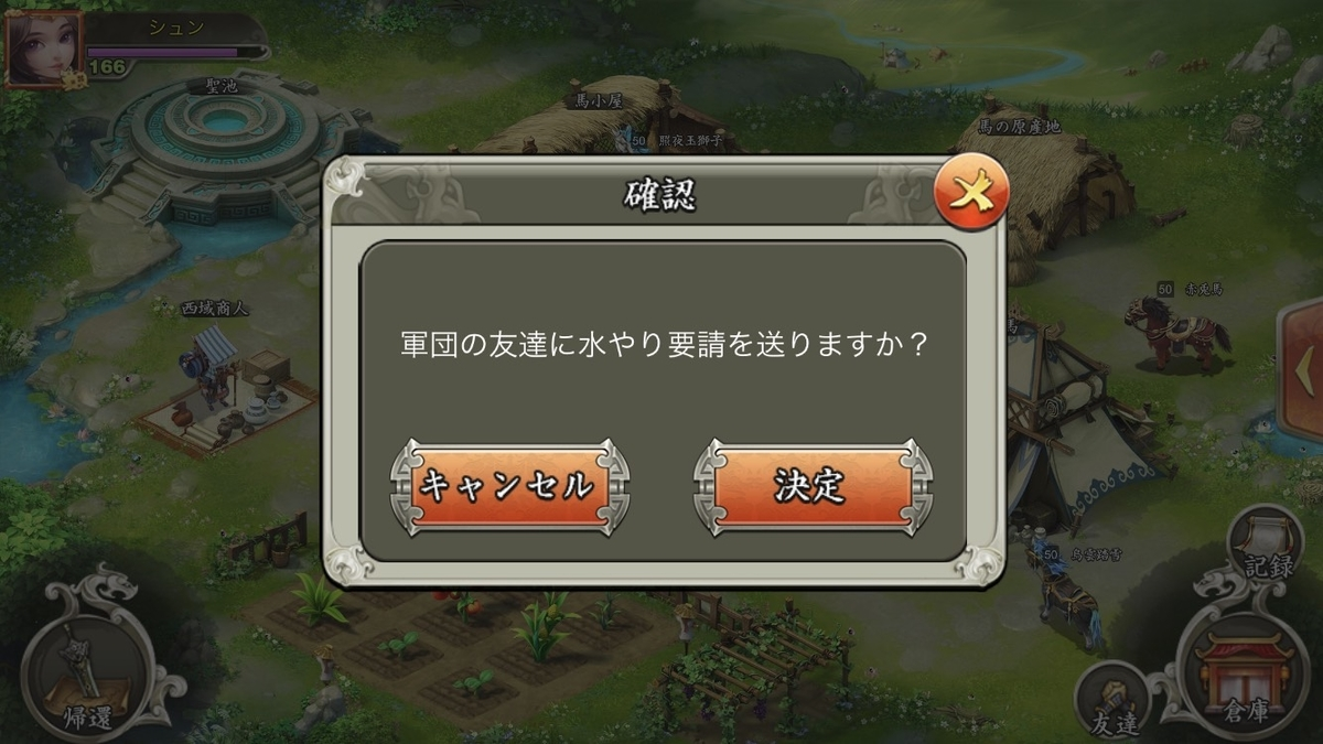f:id:kadhinaru:20200310223220j:plain
