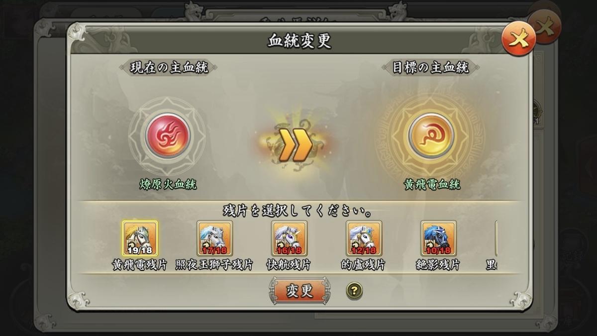 f:id:kadhinaru:20200315210828j:plain