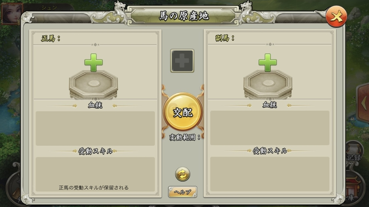 f:id:kadhinaru:20200315210839j:plain