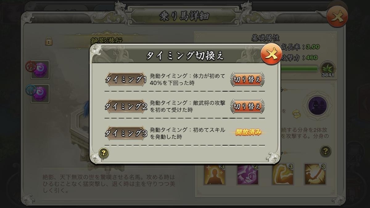 f:id:kadhinaru:20200315210857j:plain