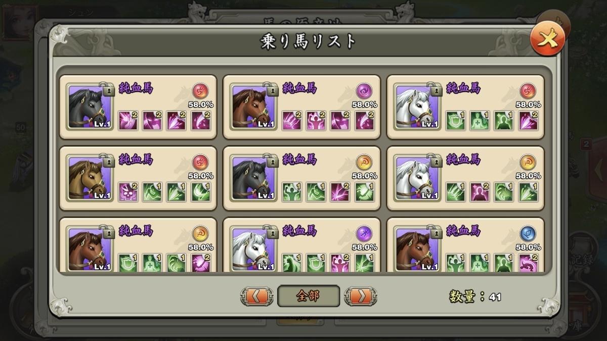 f:id:kadhinaru:20200315210915j:plain