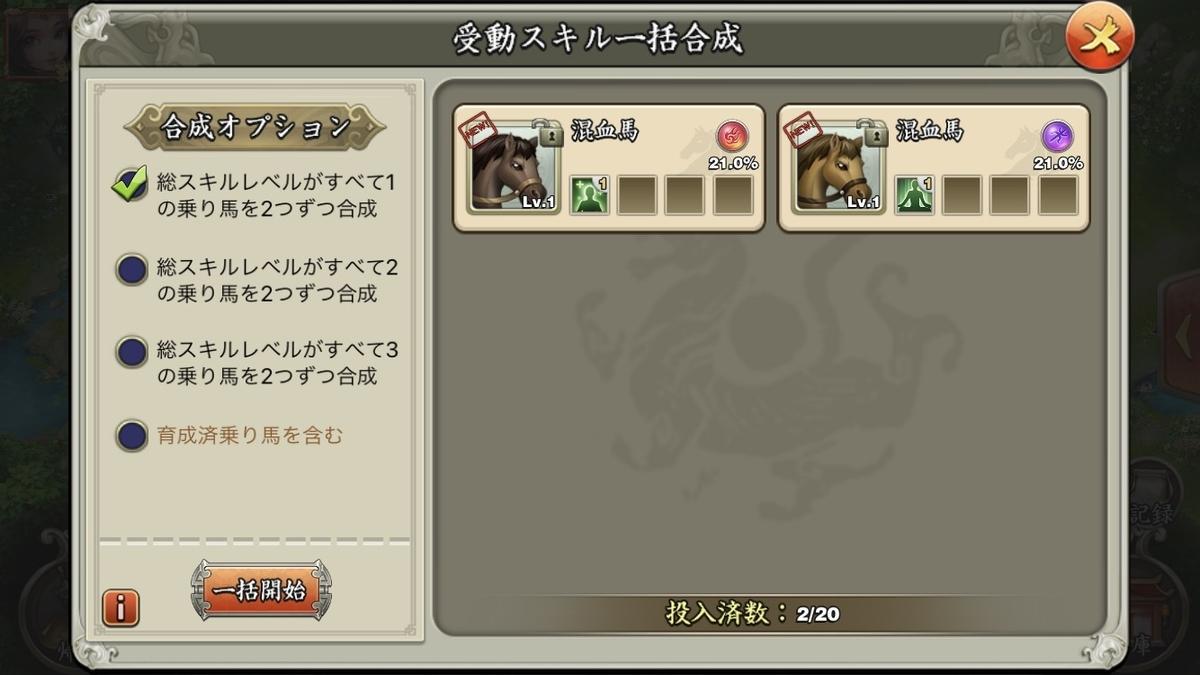 f:id:kadhinaru:20200321223527j:plain