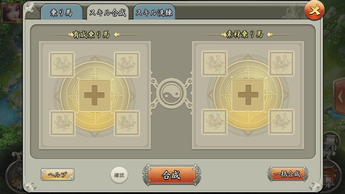 f:id:kadhinaru:20200321223538j:plain