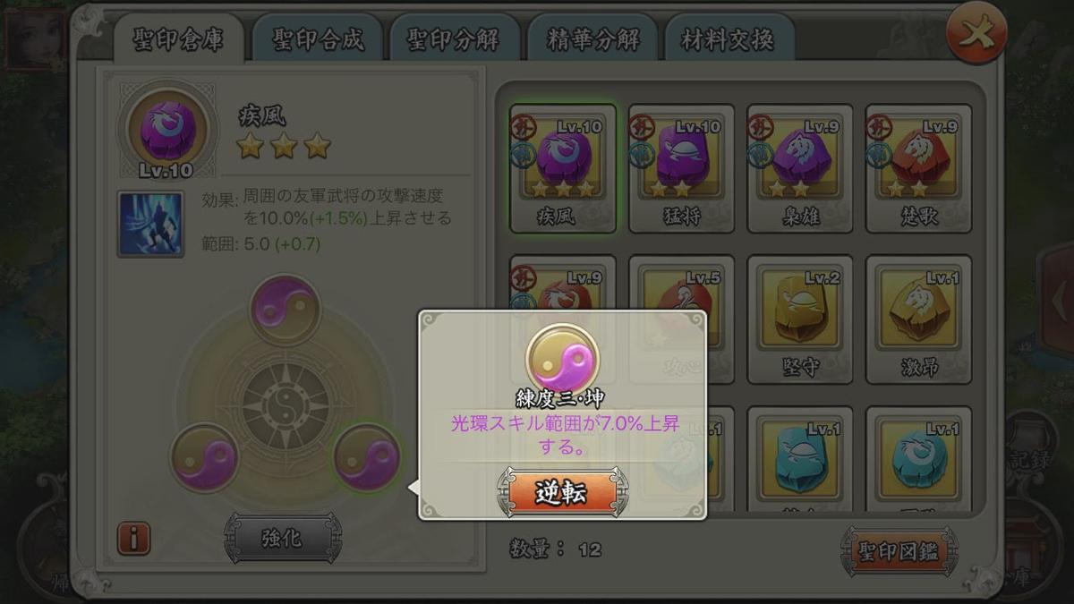 f:id:kadhinaru:20200328204125j:plain