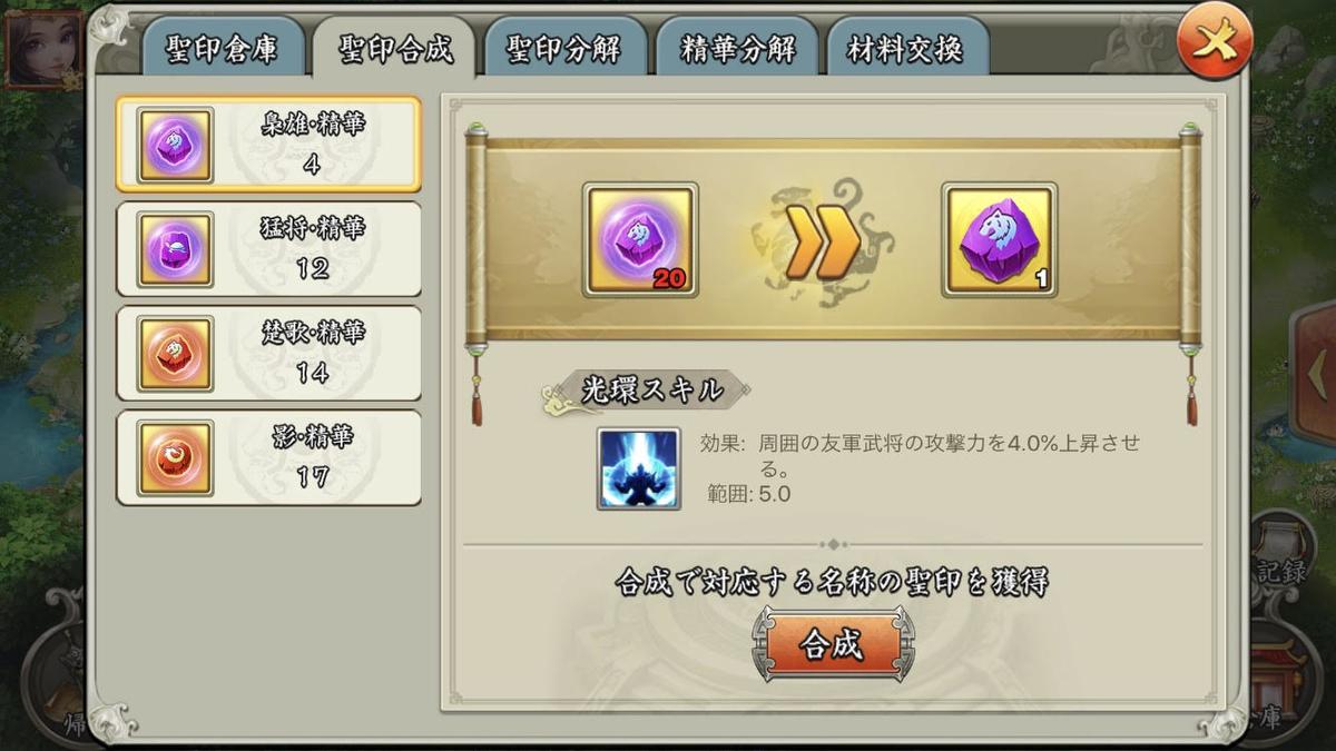 f:id:kadhinaru:20200328204132j:plain