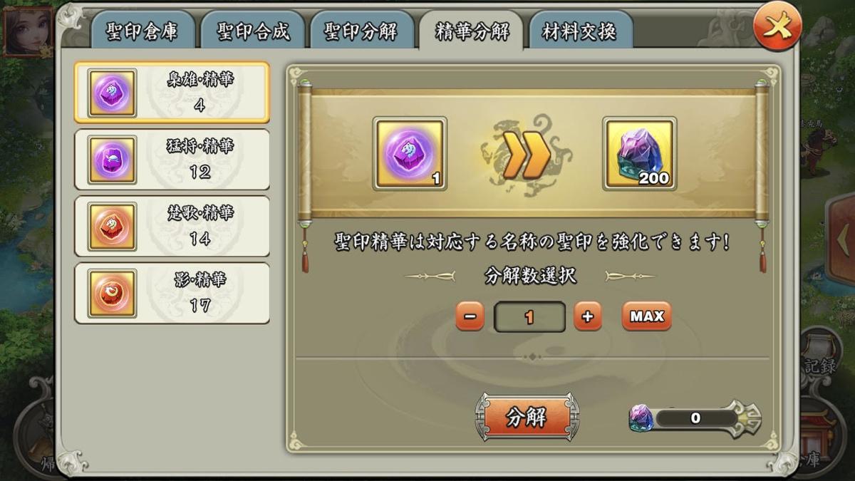 f:id:kadhinaru:20200328204140j:plain
