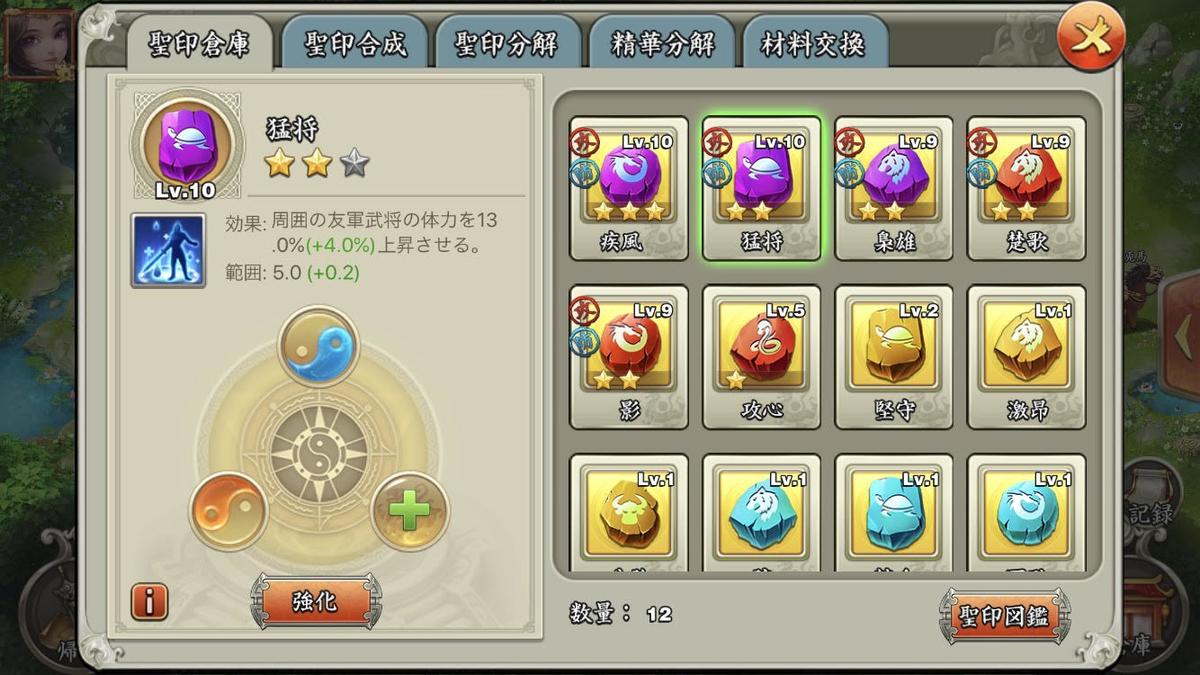 f:id:kadhinaru:20200328204149j:plain