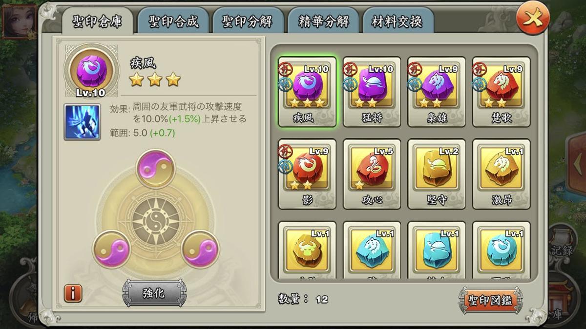 f:id:kadhinaru:20200328204215j:plain